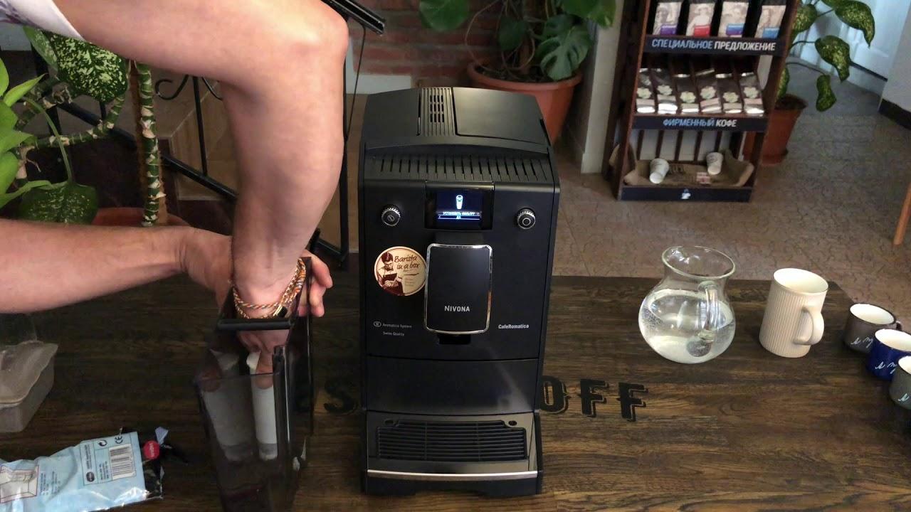 Download Обзор кофе машины Nivona 759