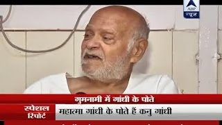 Special Report: Mahatma Gandhi's grandson is forced to live in an old age home in Gujarat