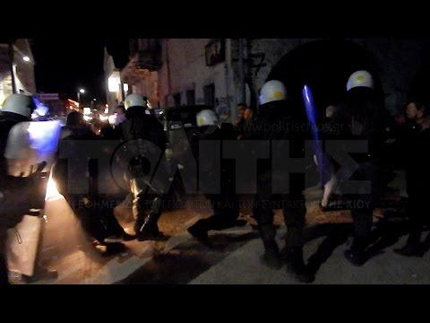 Politischios.gr: Άγρια επίθεση των ΜΑΤ σε κατοίκους της Χίου