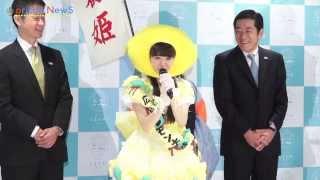 """""""フレッシュレモンになりたいの~""""のキャッチフレーズでおなじみのAKB48..."""