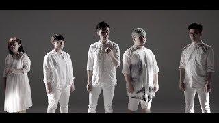 初開 (無伴奏合唱版本) - SENZA A Cappella ft. King Yu
