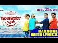 Jolium Kulium Illa Karaoke With Lyrics Georgettans Pooram Dileep Rajisha Vijayan mp3