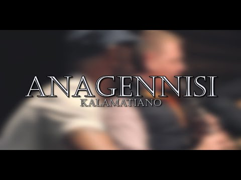 Anagennisi - Kalamatiano
