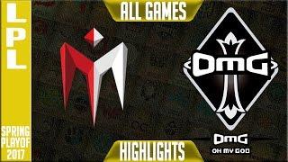 Imay vs OMG Highlights All Games - LPL Spring 2017 Playoffs - IM vs OMG All Games