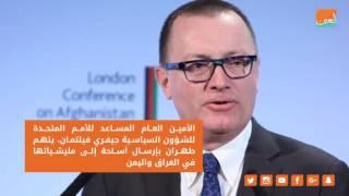 بالفيديو.. إيران في قفص الاتهام الأممي مجدداً