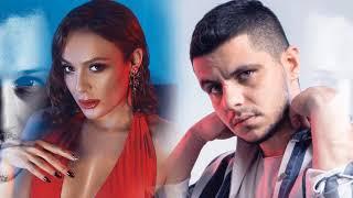 Ziynet Sali x Bilal Sonses - Yara  Burak Serit Remix    Full Versiyon A  iklamada  Resimi