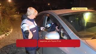 Пожилой мужчина попал под колеса автомобиля на Постышева