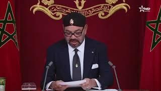 رد جلالة الملك محمد السادس على السكيرج