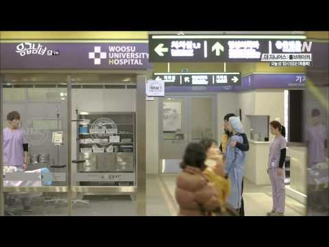 That Person Is Leaving - Lee So Ra - Emergency Couple MV - Thorn Birds OST (English Subtitles)