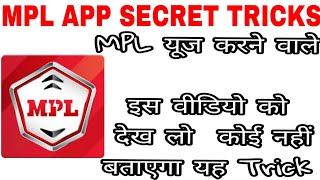 MPL Pro Game App Unlimited token Trick to win Ha**K Secret Trick
