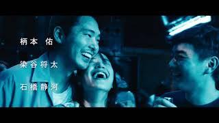 佐藤泰志原作、三宅唱監督『きみの鳥はうたえる』 9月1日(土)より新宿...