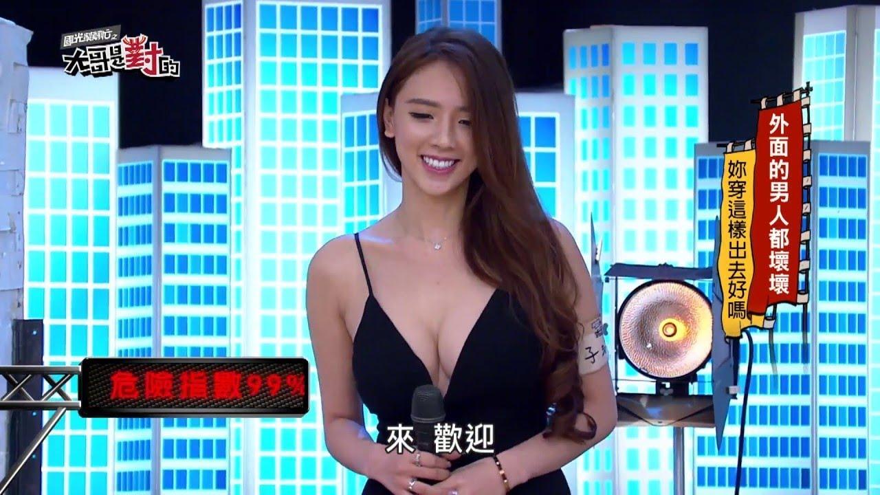 10 Сумасшедших Японских | Китайские Шоу Смотреть
