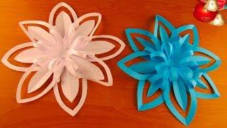 Как сделать снежинку ❄️Объемная оригами снежинка из бумаги своими руками легко  №33