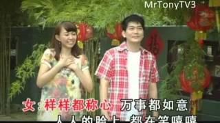 Download Timi Zhuo 卓依婷 & 鄧智彰 Deng Zhi Zhang - 萬事如意 Wan Shi Ru Yi (馬來西亞DVD版) MP3 song and Music Video