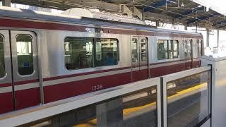 京急新1000形1331編成 55[1155] 普通 品川行 京急川崎駅発車!