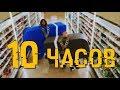 [10 ЧАСОВ] Филипп Киркоров и Николай Басков - Извинение за Ibiza (Kanye West & Lil Pump parody)
