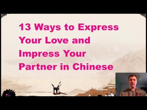 How to say i love you so much in chinese