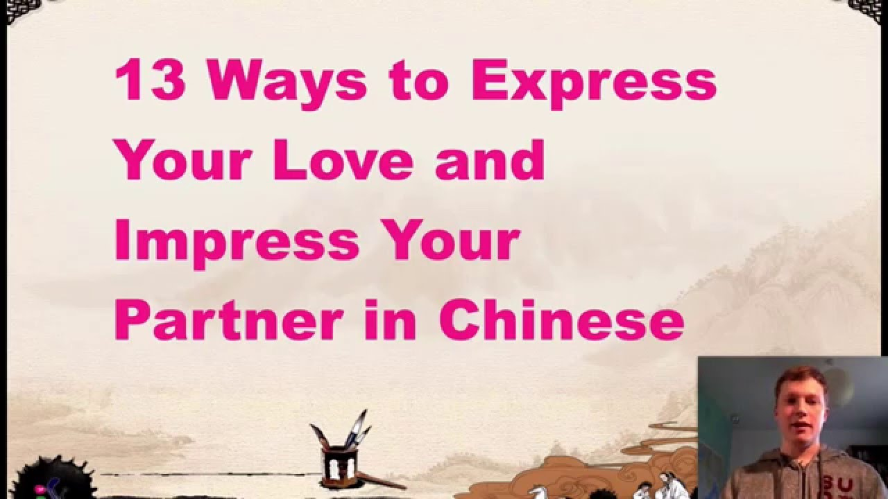 13 ways to express your love in Chinese