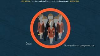 Бухгалтерские услуги в Москве и области(Бухгалтерское обслуживание на любом этапе развития бизнеса., 2013-02-20T06:50:37.000Z)