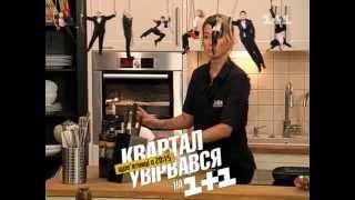 Кулинарные курсы с Юлией Высоцкой - Сезон 2 Выпуск 5