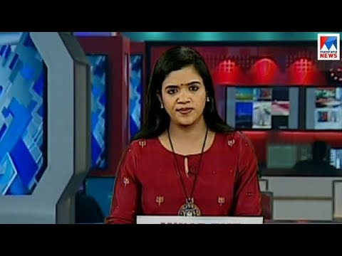 സന്ധ്യാ വാർത്ത | 6 P M News | News Anchor - Shani Prabhakaran | November 15, 2017