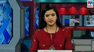 സന്ധ്യാ വാർത്ത   6 P M News   News Anchor - Shani Prabhakaran   November 15, 2017