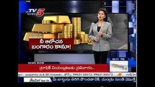Reason Behind New Gold Scheme By Modi Govt   Daily Mirror : TV5 News