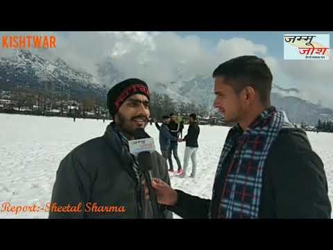 Special Report On Snowfall From #Kishtwar