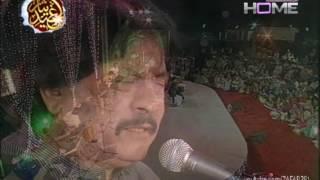 pyar nal na sahi ghusay nal wekh leya kar by attaullah khan esakhelvi eid show HD