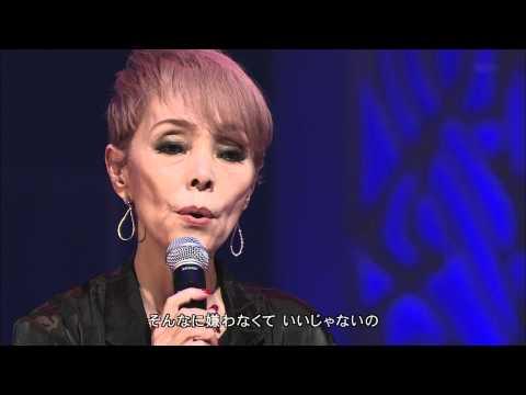研ナオコ with THE ALFEE 窓ガラス (2015年8月)