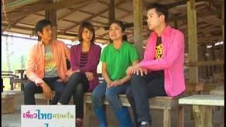 Thai TV show