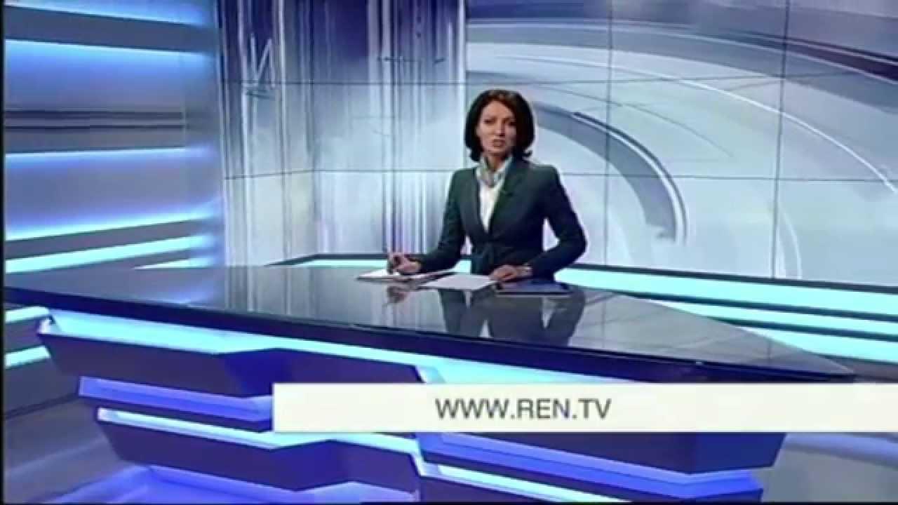 Вести Ru: Россия 24 Прямой эфир