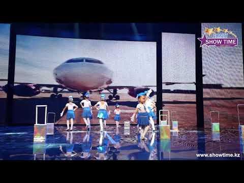 "Школа танца Айгерим - Стюардесса | осенний ""Show Time 2018"""