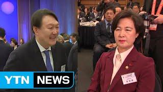 추미애 법무 장관, 윤석열 총장과 첫 대면...내일 취임식 / YTN