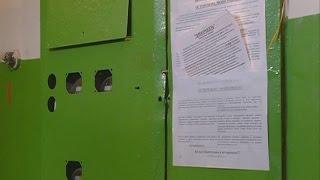 в Красноярске появились объвления о срочной замене счетчиков электроэнергии