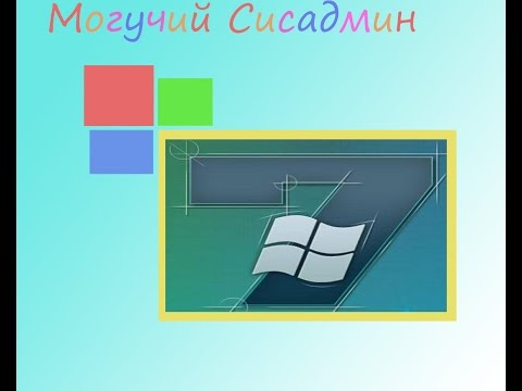 Как переактивировать windows 7