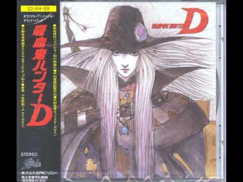 Vampire Hunter D OST Track 11 D no Teemu (Wakare)