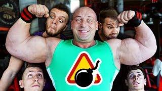 Spina z Burneiką - Niewiarygodny Trening Bicepsów