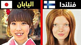 10 معايير غريبة للجمال في دول العالم.. سوف تدهشك !!