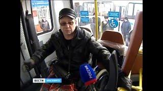 В районах края появились автобусы, адаптированные для перевозки инвалидов(, 2015-12-11T11:58:56.000Z)