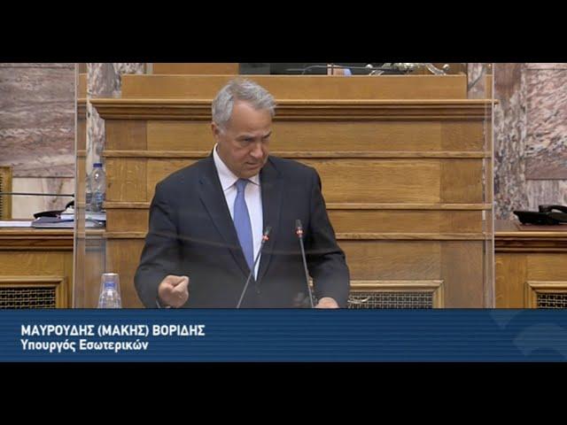 Ομιλία του ΥΠΕΣ Μάκη Βορίδη στη Βουλή για την ψήφο των απόδημων Ελλήνων | 12/04/2021