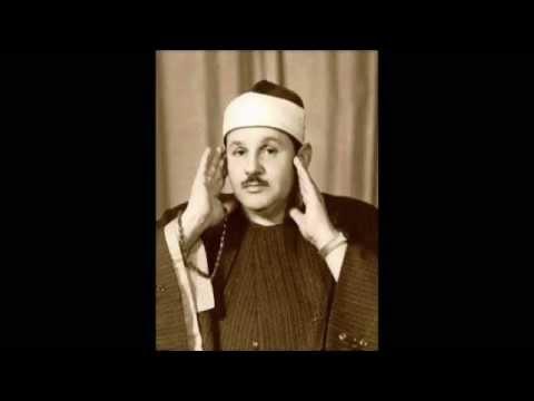 Surat Al Kahf - Mahmoud Ali Al Banna سورة الكهف - محمود علي البنا