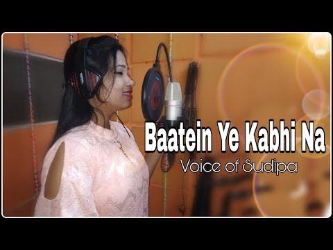 Baatein Ye Kabhi Na female cover | KHAMOSHIYAN | Arijit Singh