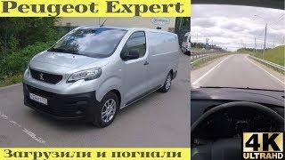 Peugeot Expert - европейский фургон в России