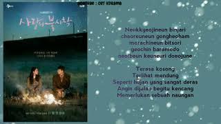 Download Lirik + terjemahan 다비치 (Davichi) – 노을 (Sunset) Ost Crash Landing on You part 3