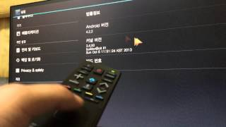 SK BTV 스마트 간단리뷰- SKB BTV SMART Quick Review