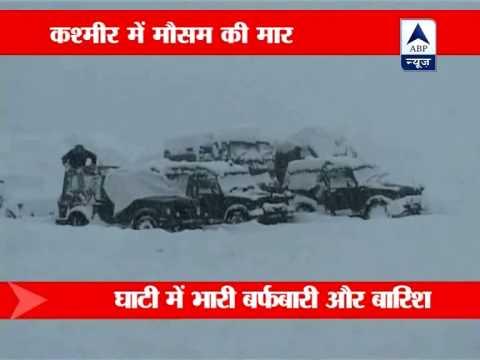 Fresh snowfall in parts of Kashmir Valley, MeT office warns