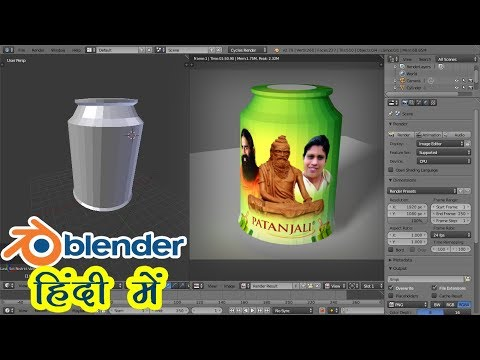 #Blender-34 Map Image On 3D Object | UV/image Mapping In Blender | HINDI Tutorial
