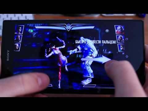 Sony Xperia Z Ultra Тест Игр