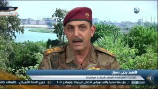 'الأركان' العراقية تكشف خسائر تنظيم 'داعش'في عملية الموصل..فيديو